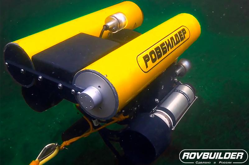Подводный аппарат РБ-100